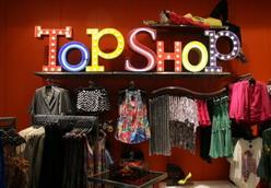 aee22863b8c9 Официальный интернет-магазин марки - topshop.com, запущен был в 2000 году.  Topshop Примечательно, что искусники-дизайнеры Топшоп постоянно создают  именно ...